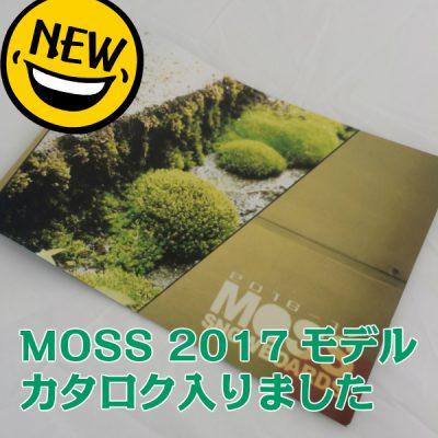 MOSSカタログ