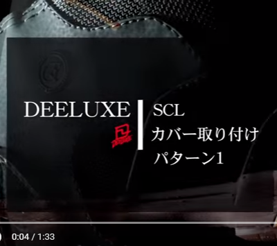 DEELUXE